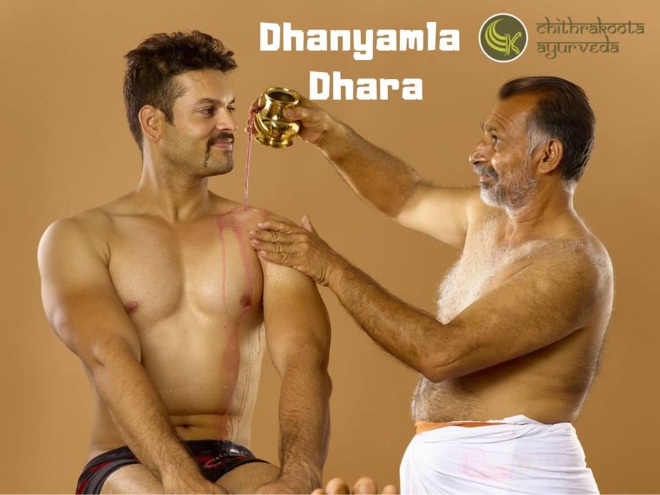 Dhanyamala dhara Chithrakoota